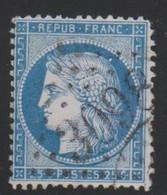 GC 3098  REGUEVILLE  ( 48  MANCHE ) - Marcophilie (Timbres Détachés)