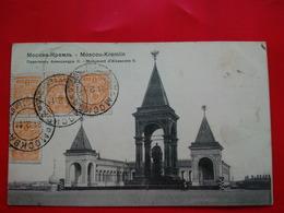 MOSCOU KREMLIN MONUMENT ALEXANDRE II ESPERANTO - Rusland