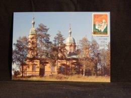 Finland 1992 Ilomantsi Church Maxicard__(U-2318) - Finland