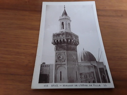 CARTE POSTALE TUNISIE  / SFAX MINARET DE L HOTEL DE VILLE  NON VOYAGEE - Tunisia
