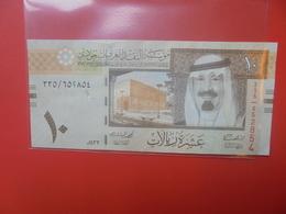 ARABIE SAOUDITE 10 RIYALS 2012 PEU CIRCULER/NEUF - Arabie Saoudite