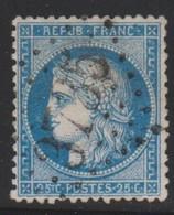 GC  3735   ST  MALO  DE  LA  LANDE( 48  MANCHE ) - Marcophilie (Timbres Détachés)