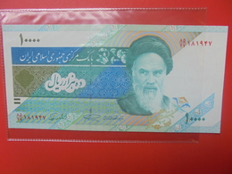 IRAN 10.000 RIALS 1992/2002 PEU CIRCULER/NEUF - Iran