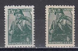 USSR 1937 - Freimarken: Infanterist, Mi-Nr. 679IA+679IIA, MNH** - Unused Stamps