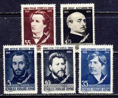 ROMANIA 1958. MNH, Mi 1701/05+1716 - 1948-.... Repúblicas