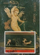 Bf. Ajman 1972 Pompei Casa Dei Vettii : Affreschi Erotici. Amorini Eros (Dettaglio) - Ajman