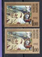 Kazakhstan 1992.Kazakh Art..  Mi# 12 Shade Of Color - Kazakhstan