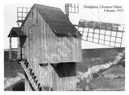 Postcard | Windmill | Perebijkіvcі | Ukraine - Moulins à Vent