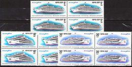USSR Russia 1987 - 3 Block Of 12 Passenger Ships Maxim Gorki Alexander Pushkin Transport Ship Holiday Tourism Stamps MNH - Other