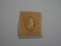 Sevios / Roemenie / **, *, (*) Or Used - 1858-1880 Fürstentum Moldau