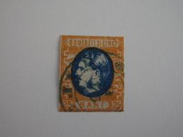 Sevios / Roemenie / **, *, (*) Or Used - 1858-1880 Moldavie & Principauté