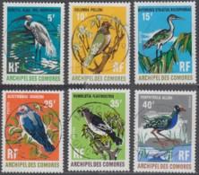 Comores (Archipel Des) - N° 63 à 68 (YT) N° 63 à 68 (AM) Oblitérés De Moroni RP. - Isole Comore (1950-1975)