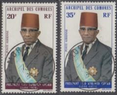 Comores (Archipel Des) - Poste Aérienne N° 50 & 51 (YT) N° 50 & 51 (AM) Oblitérés De Moroni RP. - Komoren (1950-1975)