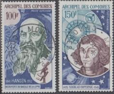 Comores (Archipel Des) - Poste Aérienne N° 55 & 56 (YT) N° 55 & 56 (AM) Oblitérés De Moroni RP. - Komoren (1950-1975)