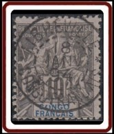 Congo Français 1892-1900 - N° 16 (YT) N° 16 (AM) Oblitéré De Libreville (1894). - Congo Francese (1891-1960)