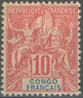 Congo Français 1892-1900 - N° 42 (YT) N° 42 (AM) Neuf *. - Congo Francés (1891-1960)