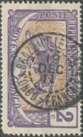 Moyen Congo - Brazzaville-Plaine / Congo Français Sur N° 49 (YT) N° 49 (AM). Oblitération. - Oblitérés