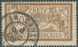 Crète (île De) Bureau Français - N° 12 (YT) N° 11 (AM) Oblitéré De La Canée. - Crete (1902-1903)