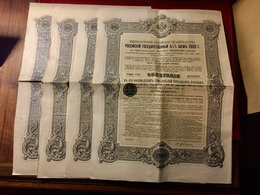 EMPRUNT  De  L' ÉTAT  RUSSE  4 1/2%   1909  --------4  Obligations  De  187,50 Roubles - Rusland