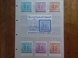 YEMEN - Olimpiadi Tokio 1964 - Serie Dentellata + Non Dentellata + BF - Nuovi ** + Spese Postali - Yémen