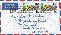 Fiji 1979 Suva Scrum Rugby Cover - Rugby