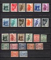 Bulgaria   1941-44.-  Y&T  Nº   1/12-13/16-17/25    Colis Postal - Timbres De Service
