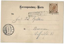 1895, Selt. Bahnpost, Böhmen (Sudeten) , A2753 - 1850-1918 Empire