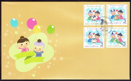 Thailand 2020, National Children's Day, FDC - Tailandia
