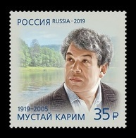 Russia 2019 Mih. 2690 Poet Mustai Karim MNH ** - Unused Stamps