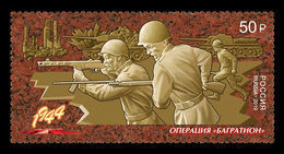 Russia 2019 Mih. 2712 World War II. Way To The Victory. Operation Bagration (joint Issue Russia-Belarus) MNH ** - Unused Stamps