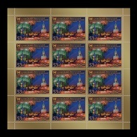 Russia 2019 Mih. 2743 Spasskaya Tower International Military Music Festival In Moscow (M/S) MNH ** - Nuevos