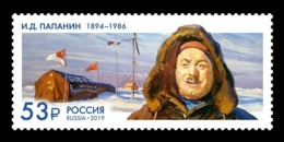 Russia 2019 Mih. 2792 Polar Explorer Ivan Papanin MNH ** - Unused Stamps