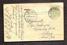 Stamped Stationery - Traveled 1921th-error - Serbie