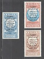 TT270 OVERPRINT 1963 YEMEN ARAB REPUBLIC 'Y.A.R. 27.9.1962' #288-90 !!! MICHEL 16 EURO !!! 1SET MNH - History