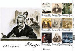 Ukraine 2020, World Literature, Writer Victor Hugo, Sheet Of 9v - Ukraine