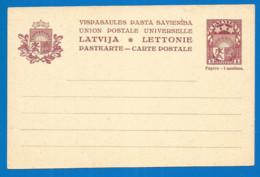 Latvia Old Mint Post Card - Lettonie
