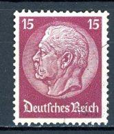 Allemagne   Y&T   451   X   ---      Mi 488   --  Faible Charnière... - Ongebruikt