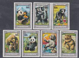 Mongolie  N° 731 / 37 XX  Protection De La Nature : Ours Divers, La Série Des 7 Valeurs Sans Charnière, TB - Mongolia
