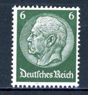 Allemagne   Y&T   445   XX   ---      Mi 484   --   MNH  --  Très Bel état - Ungebraucht