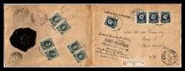 Lettre Recommandée De 1924 AGENCE ETTERBEEK 13 - 4x Nr 211 Petit Montenez + 4x Nr 193 Houyoux - 1921-1925 Petit Montenez