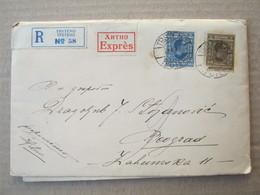 Yugoslavia Kingdom SHS, 1927 Express Letter From Croatia - Brsečine, Trsteno, Dalmacija To Belgrade - Complete - Covers & Documents