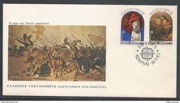 Greece Europa Cept 1982 FDC. - Europa-CEPT