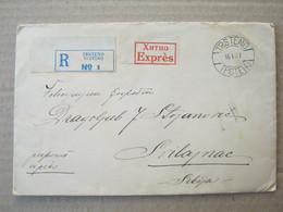 Yugoslavia Kingdom SHS, 1927 Express Letter From Croatia - Brsečine, Trsteno, Dalmacija To Svilajnac - Complete - Covers & Documents