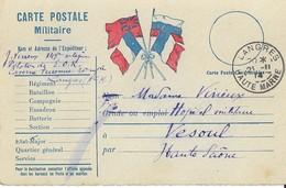 CPFM 4 Drapeaux - Poststempel (Briefe)