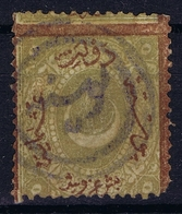 Ottoman Stamps With European Cancel: SARAJEVO (4)  BOSNIA  Signiert /signed/ Signé - Gebruikt