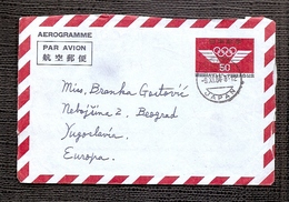 Aerogramme - - Traveled 1964th - Posta Aerea