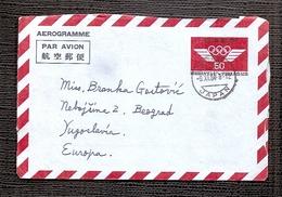 Aerogramme - - Traveled 1964th - Poste Aérienne