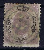 Ottoman Stamps With European Cancel: SARAJEVO (5)  BOSNIA - Gebruikt