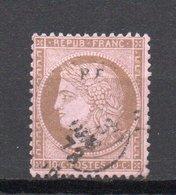 - FRANCE N° 58 Oblitéré CAD - 10 C. Brun S. Rose Type Cérès 1873, Petits Chiffres - Cote 18 EUR - - 1871-1875 Ceres