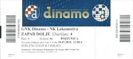 Sport Ticket UL000818 - Football (Soccer Calcio) Dinamo Zagreb Vs Lokomotiva 2019-07-19 - Tickets D'entrée
